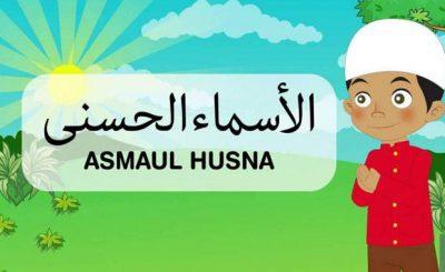 Keutamaan Mengamalkan Asmaul Husna Bagi Umat Muslim
